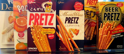 L to R: White Chocolate Pocky, Mandarin Pocky, Chicken Pretz, Pizza Pretz, Bakery Pretz, Beer Pretz
